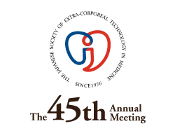The 45th Annual Meeting